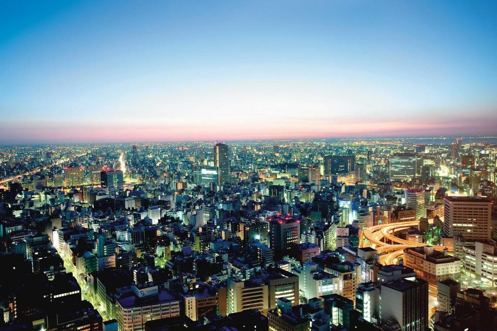 Vista panorámica desde el Hotel Mandarin Oriental